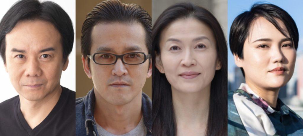 出演者4名のバストアップ写真。左から、福本伸一、町田水城、柿丸美智恵、高羽彩